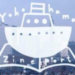 2018.1.27~2.2 Yokohama Zine Port