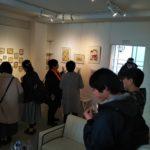 ほっこりアート「Café AAA」~私の贅沢タイム~2号展