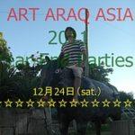 2011年12月24日(土)AAAの忘年会を開催します!
